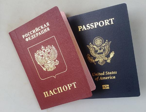 Заключение брака с иностранным гражданином в России: документы для регистрации брака с иностранным гражданином в России, условия и порядок заключения или расторжения брака, особые обстоятельства