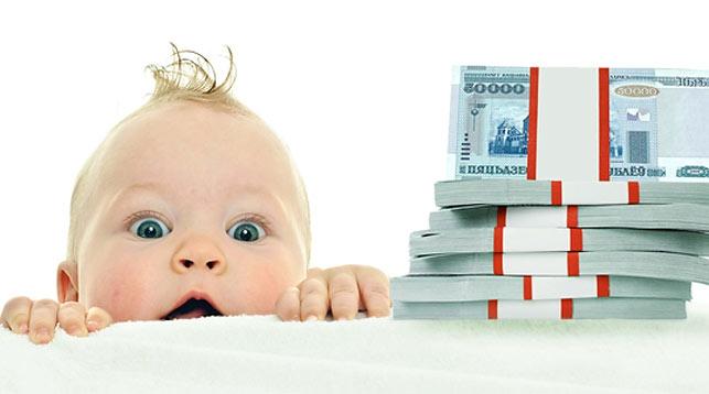 Документы на детское пособие до 18 лет: кто имеет право на получение? Правила оформления