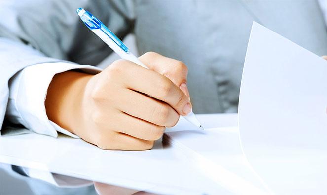 Зачем сдают документы на утиль